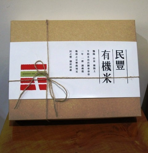有機米禮盒 一斤600公克(3入裝)
