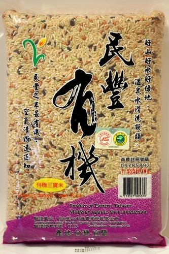 有機三寶米(1.5公斤)