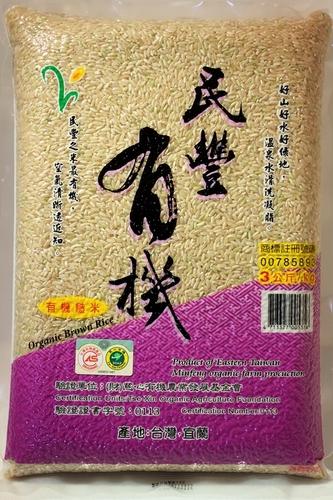 有機長秈糙米-3公斤-